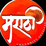 Marathi Official Team