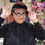 Maryam Amirjalali