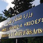 وزارة الثقافة والفنون