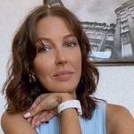 ELENA BOYKO