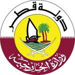وزارة الخارجية - دولة قطر