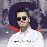 Mohammed_elmakhrobi
