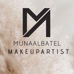 منى البــاتل   |makeup artist