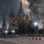 Москва | Moscow