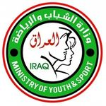وزارة الشباب والرياضة العراقية