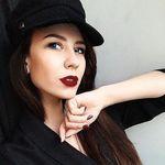 Екатерина Налетова