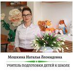 Natalya_pvl_