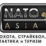 e-shop. военные формы НАТО