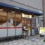 二代目ぐるめ亭 シャル桜木町店