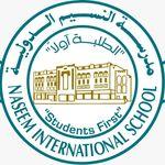 Naseem International School