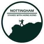 Nottingham Stands with HK🇬🇧🇭🇰