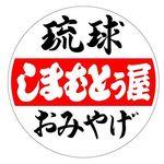 沖縄へ行こう♡