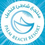 Palm Beach Resort, Alkhobar