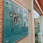 Porfyris Studios & Apartments