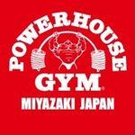 POWER HOUSE GYM Miyazaki