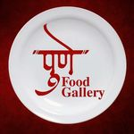 Pune Food Gallery