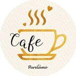 ピュアラモ|グルメ・カフェ