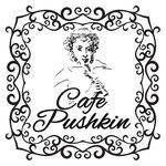 Café Pushkin Bogotá