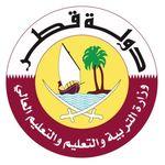 وزارة التعليم-قطر