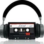 Radio (Shohreh Solati)