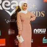 Rahma El-Haddad