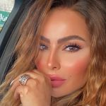 Rania S.Haddad / رانيا حداد