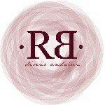 """Rocío Bellido """"Diseño Andaluz"""""""
