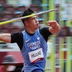 Huang Shih Feng🇹🇼