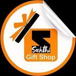 Sakthi Gift Shop