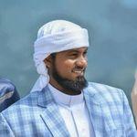 Sheikh Nurdeen Kishk