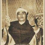 ألقاري ألشيخ مصطفى إسماعيل