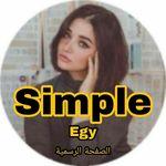 simple.✪