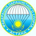 SkyDive Astana