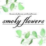 smokyflowers