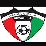 منتخب الكويت زعيم الخليج💙