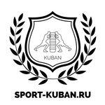 Спортивная  База Кубань