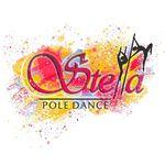 #stella_poledance 💖