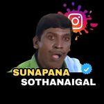 sunapana_sothanaigal_|🏹50K|