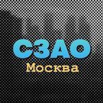 СЗАО г. Москвы  🇷🇺