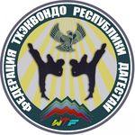 Федерация Тхэквондо РД