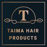 Taima Products