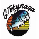 S. Tokunaga Store