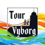 СЕРИЯ СТАРТОВ Tour de Vyborg