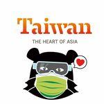 Tour Taiwan - TTB
