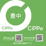 toyonaka_cippo_official