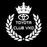 TOYOTA CLUB VKO