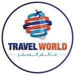 Travel World/Maldives المالديف