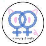 兩個豬女孩旅遊食記🐷 台北 台中 台南美食🍽