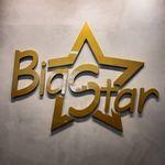 Bia Star