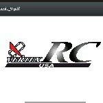Vertex RC USA